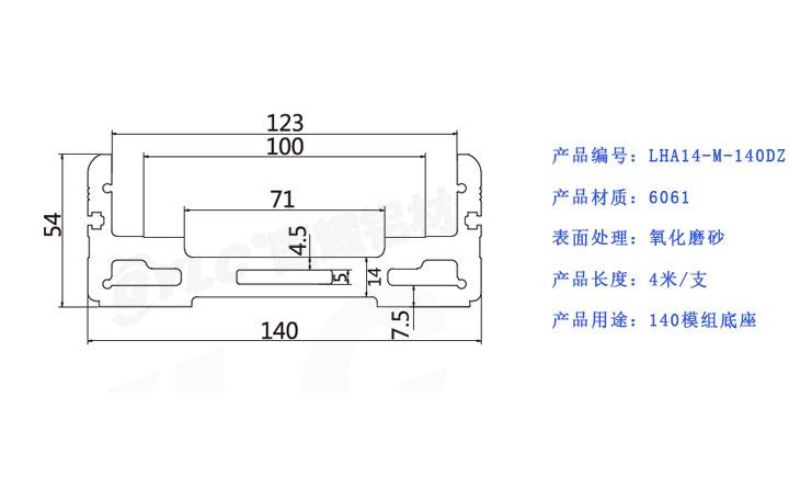 电路 电路图 电子 户型 户型图 平面图 原理图 720_455