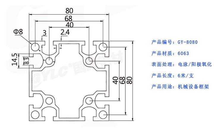 电路 电路图 电子 原理图 720_455